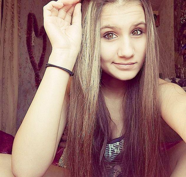 Романенко Ирина