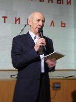 Валентин Петрович Травин